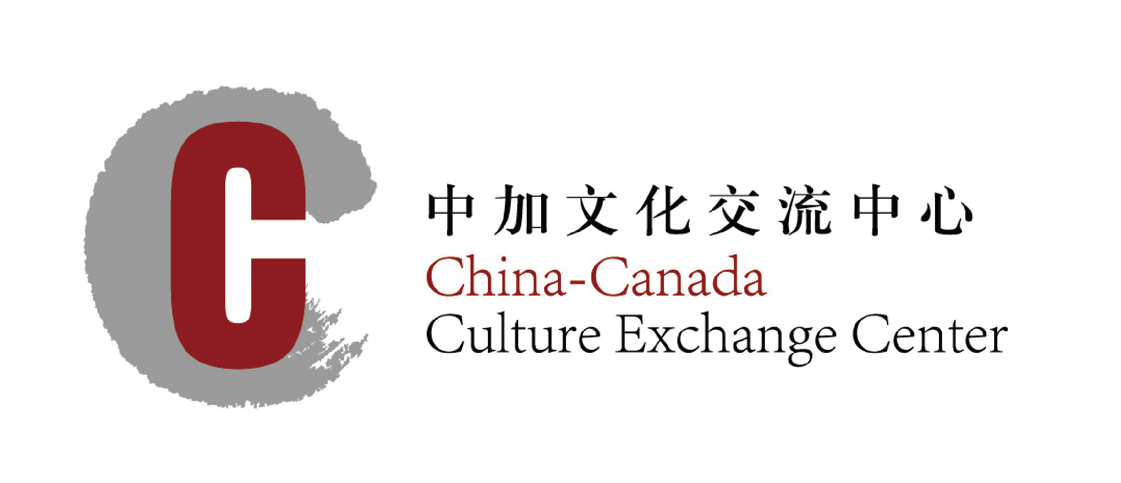 China-Canada Culture Exchange Center